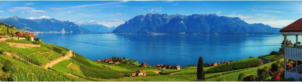 Скинали 'Горное озеро. Швейцария'