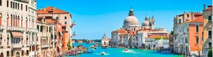 Скинали 'Венеция. Собор Сан Марко'