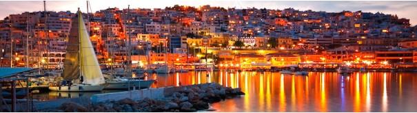 Скинали 'Вечер на греческих островах'