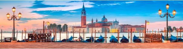 Скинали 'Утро в Венеции'