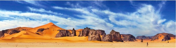 Скинали 'Пустыня. Атласские горы'