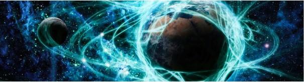 Скинали 'Неизвестная планета'