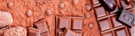 Скинали 'Шоколад и какао'