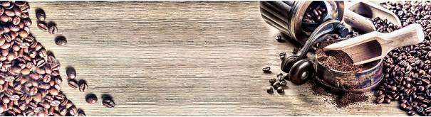 Скинали 'Свежемолотый кофе'