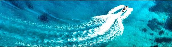 Скинали 'Лодка над рифом'