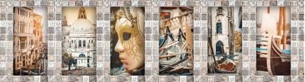 Скинали 'Венецианская мозаика'