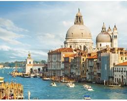 Скинали Венеция